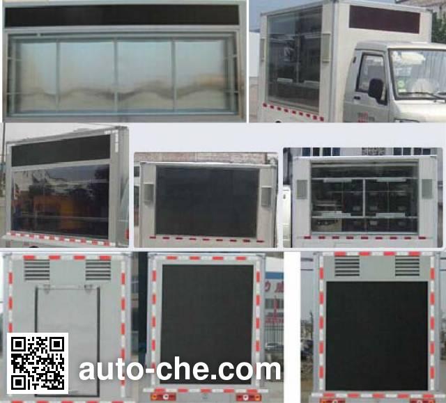 XGMA Chusheng CSC5030XXCB4 propaganda van