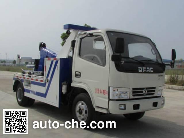 XGMA Chusheng CSC5041TQZ5 wrecker