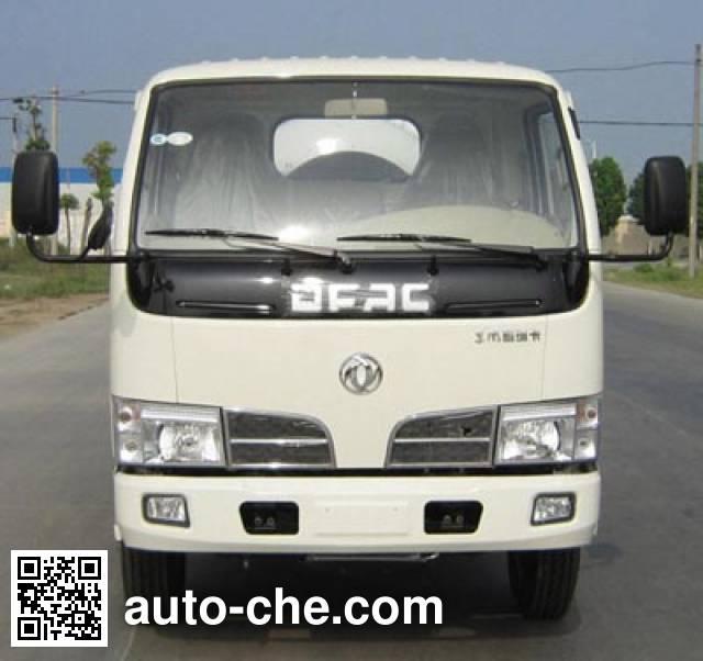 XGMA Chusheng CSC5070ZZZ4 self-loading garbage truck