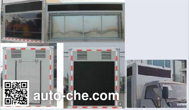 XGMA Chusheng CSC5043XXCB4 propaganda van