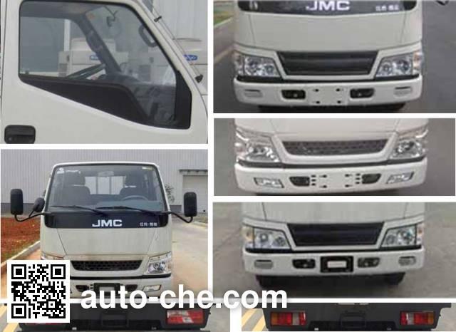 XGMA Chusheng CSC5061GQXJ5 highway guardrail cleaner truck