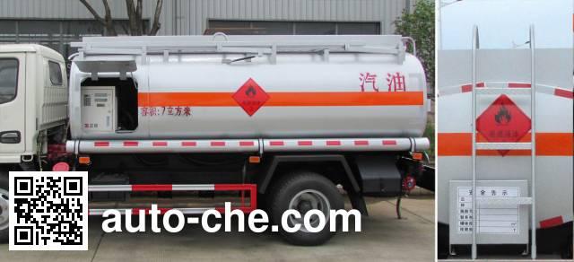 XGMA Chusheng CSC5091GJYJH5 fuel tank truck