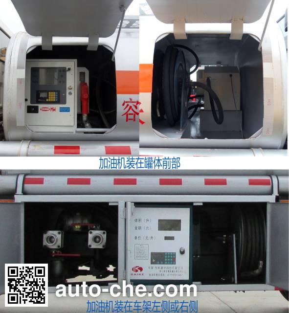 XGMA Chusheng CSC5112GJY4 fuel tank truck