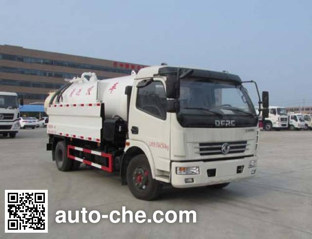 XGMA Chusheng CSC5112GQW5 sewer flusher and suction truck