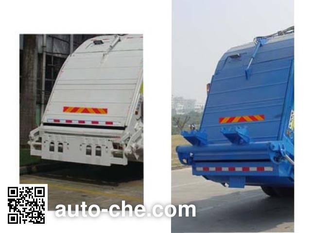 XGMA Chusheng CSC5120ZYSD10 garbage compactor truck