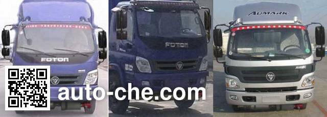 XGMA Chusheng CSC5129GJYB5A fuel tank truck