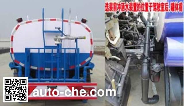 XGMA Chusheng CSC5129GSSB5 sprinkler machine (water tank truck)