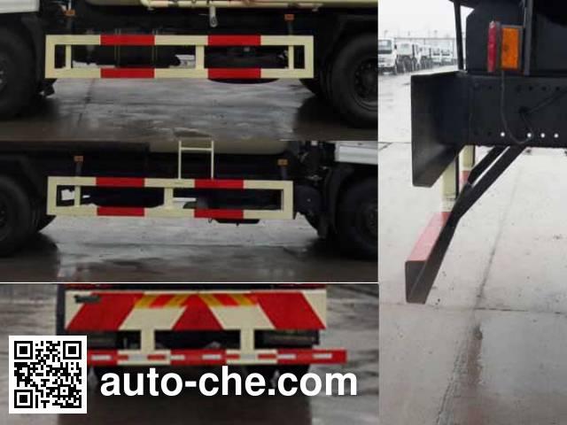 楚胜牌CSC5160GFLD5低密度粉粒物料运输车