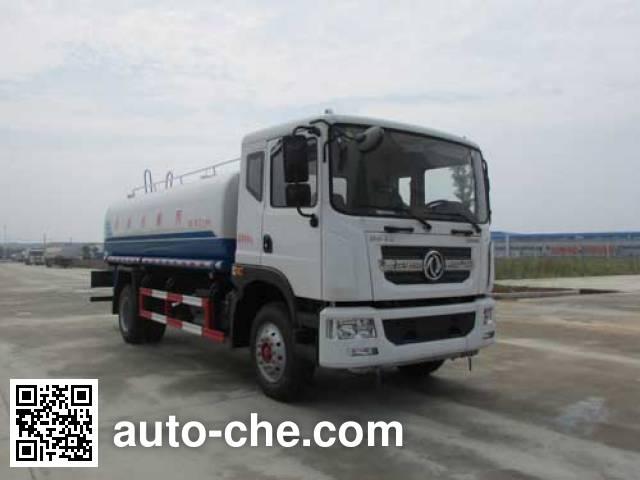 XGMA Chusheng CSC5160GPS4 sprinkler / sprayer truck