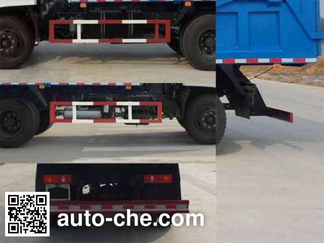 XGMA Chusheng CSC5160ZDJES5 docking garbage compactor truck