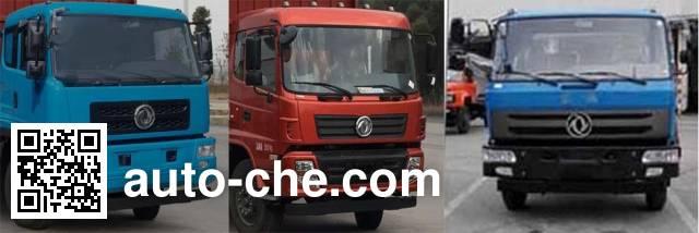 XGMA Chusheng CSC5160ZZZES5 self-loading garbage truck