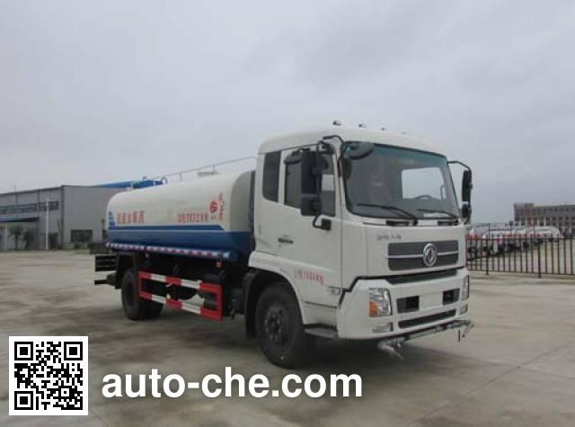 XGMA Chusheng CSC5161GPSD5 sprinkler / sprayer truck