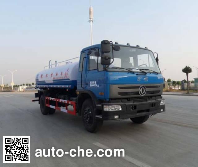 XGMA Chusheng CSC5168GPSE sprinkler / sprayer truck