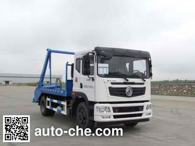 XGMA Chusheng CSC5168ZBSEV skip loader truck