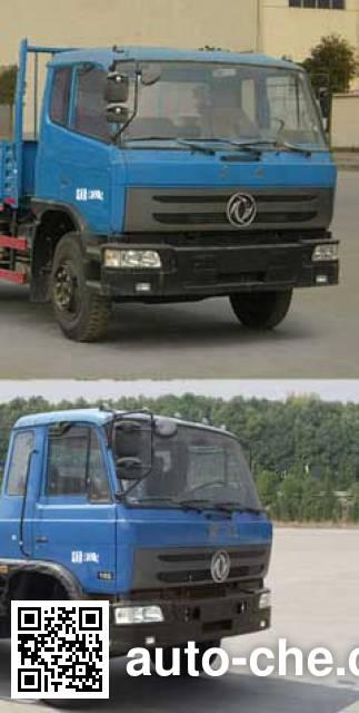 XGMA Chusheng CSC5168ZYSE garbage compactor truck