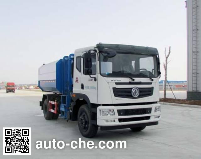 楚胜牌CSC5168ZZZEV自装卸式垃圾车