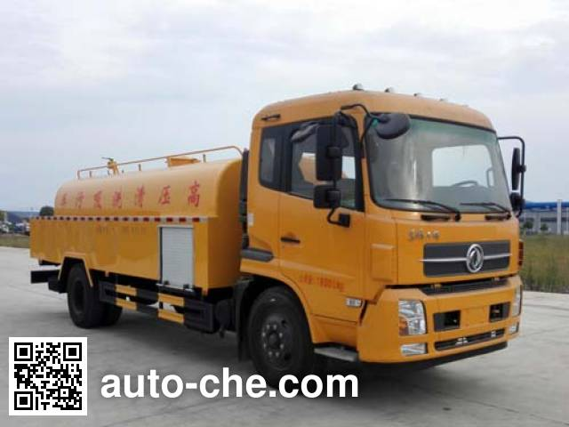 XGMA Chusheng CSC5181GQWD sewer flusher and suction truck