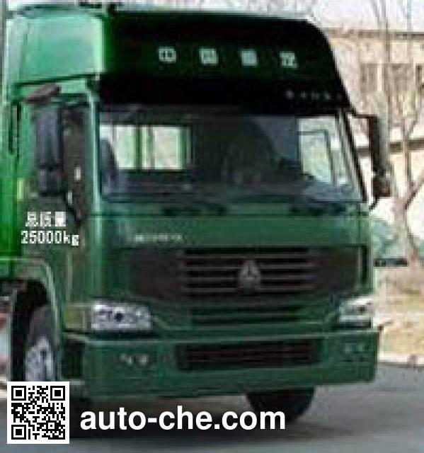 楚胜牌CSC5251GFLZ粉粒物料运输车