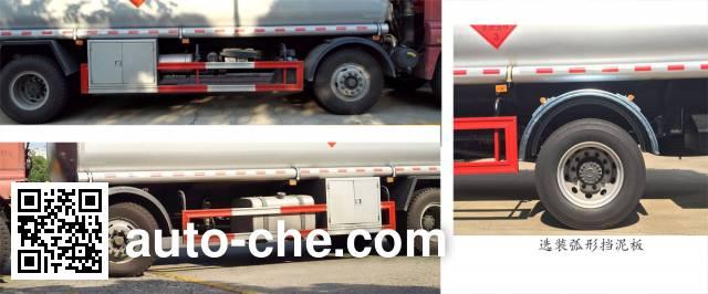 XGMA Chusheng CSC5252GYYB5 oil tank truck
