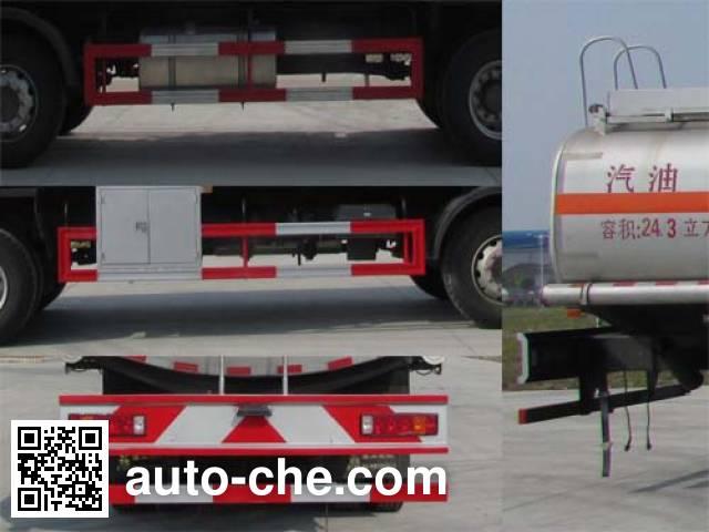 XGMA Chusheng CSC5317GYYZ oil tank truck