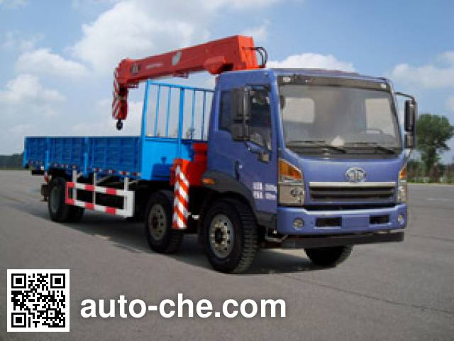 Shangjun CSJ5251JSQ4 truck mounted loader crane