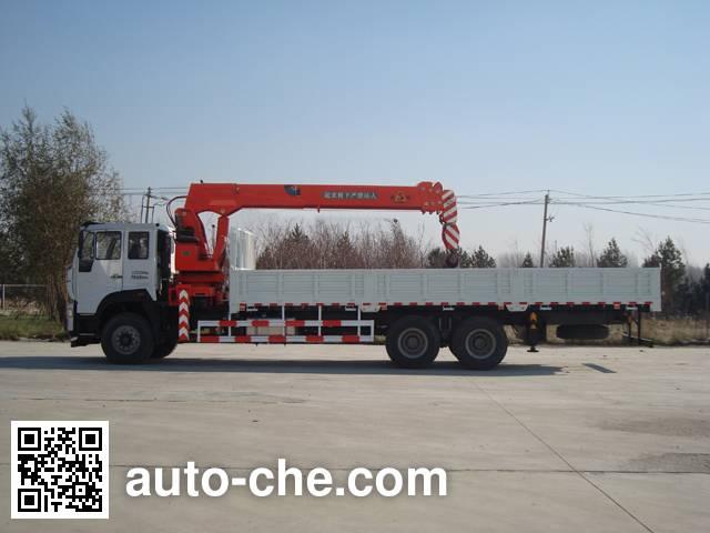 Shangjun CSJ5254JSQZZ4 truck mounted loader crane