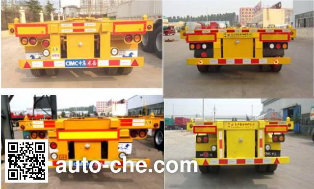CIMC Liangshan Dongyue CSQ9370TJZ container transport trailer