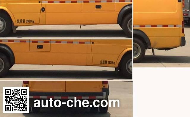 Huadong CSZ5040XGC engineering works vehicle