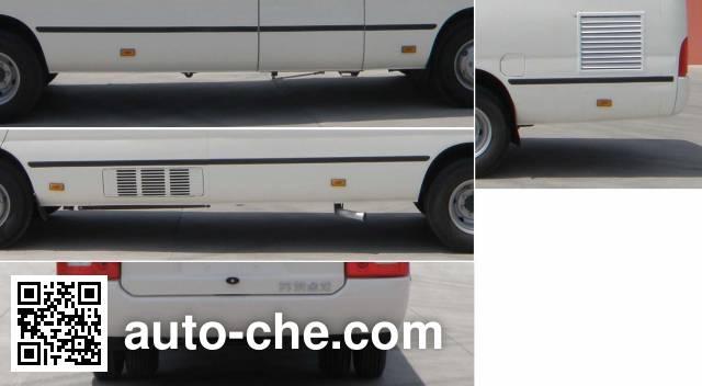 Huadong CSZ5060XZS show and exhibition vehicle