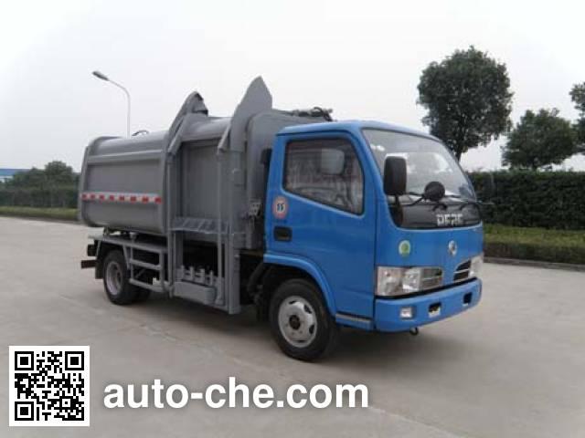 华东牌CSZ5060ZZZ3自装卸式垃圾车