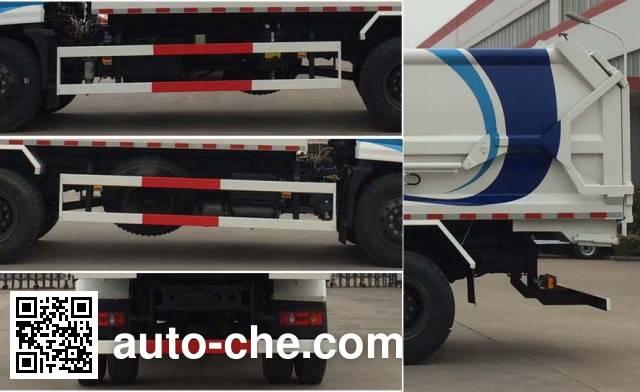Huadong CSZ5120ZDJ5 docking garbage compactor truck