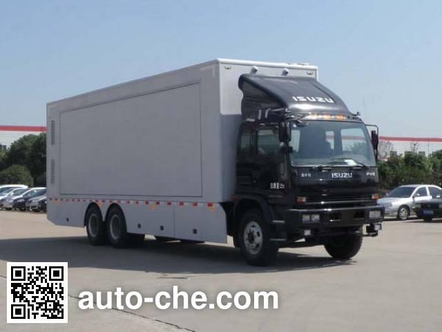 Huadong CSZ5251XZS show and exhibition vehicle