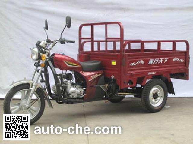 Jida CT110ZH-9 cargo moto three-wheeler