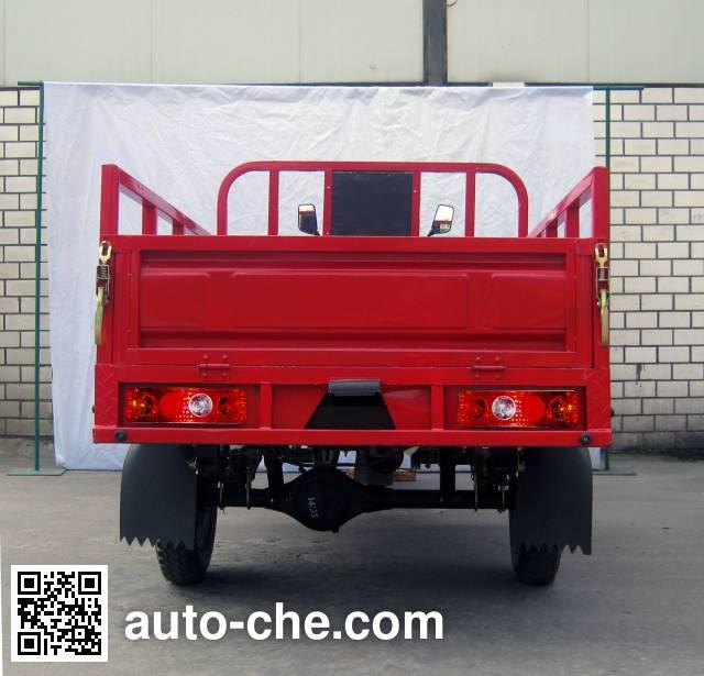 Jida CT250ZH-16 cargo moto three-wheeler