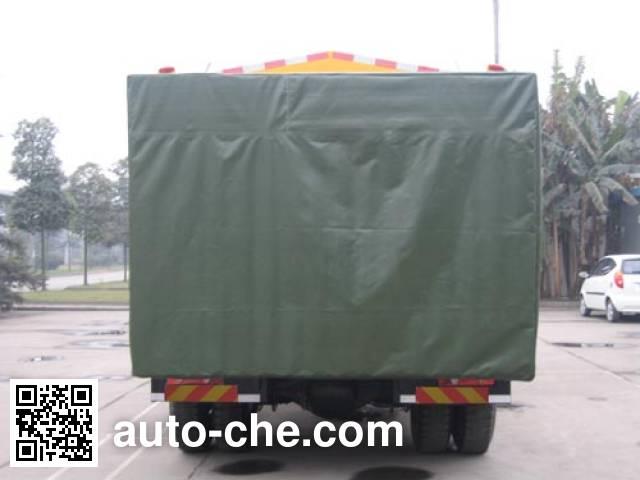 Tongtu CTT5160TLYRZ машина для ремонта и содержания дорожной одежды