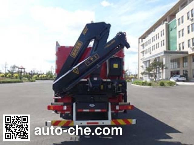 Feiyan (Jiyang) CX5120TXFJY80 fire rescue vehicle