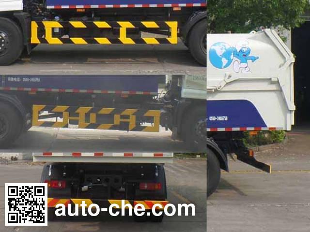 JAC Yangtian CXQ5160ZDJDFL5 docking garbage compactor truck