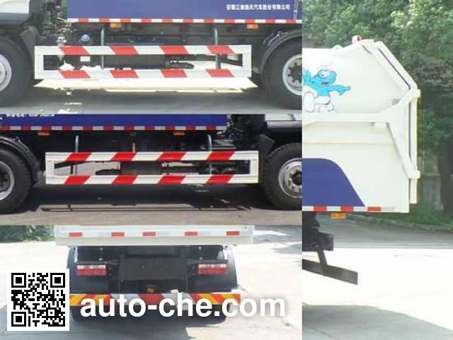 JAC Yangtian CXQ5160ZDJHFC5 docking garbage compactor truck