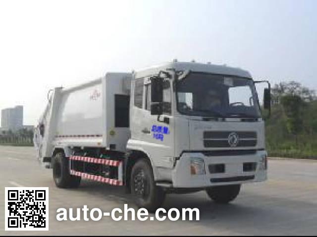 JAC Yangtian CXQ5160ZYSDFL4 garbage compactor truck