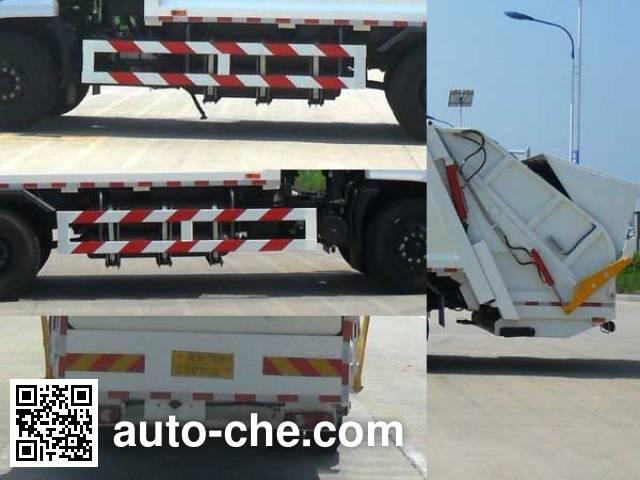 JAC Yangtian CXQ5160ZYSEQ5 garbage compactor truck