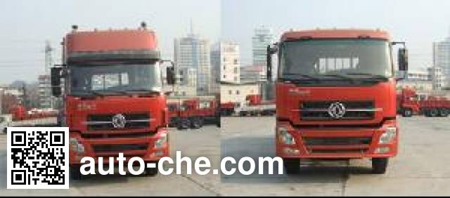 JAC Yangtian CXQ5250GGHDFL dry mortar transport truck