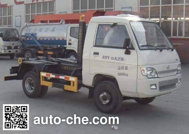 Yongkang CXY5040ZXX detachable body garbage truck