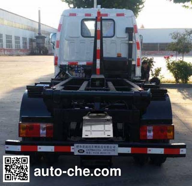 永康牌CXY5040ZXXG5车厢可卸式垃圾车