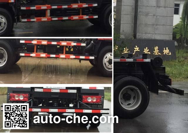 永康牌CXY5043ZXX车厢可卸式垃圾车