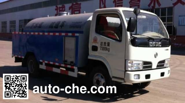 Yongkang CXY5070GQX street sprinkler truck
