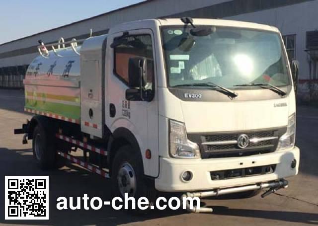 Yongkang CXY5070GSSBEV electric sprinkler truck