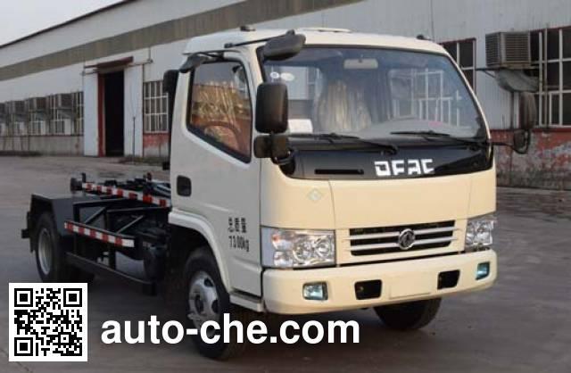 永康牌CXY5070ZXXTG5车厢可卸式垃圾车