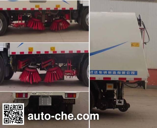 永康牌CXY5071TXSG5洗扫车