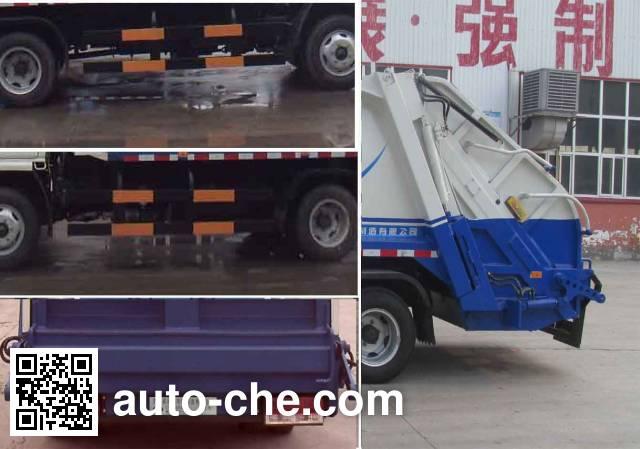 永康牌CXY5071ZYS压缩式垃圾车