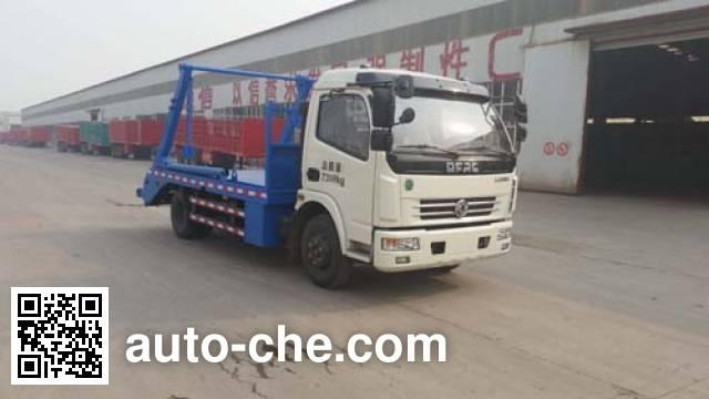 Yongkang CXY5080ZBSG5 skip loader truck